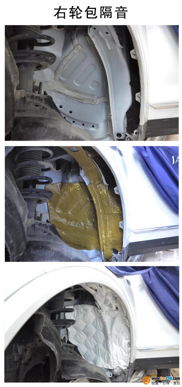 遵义元音改凯迪拉克XT5汽车隔音改装大白鲨 与噪声保持距离