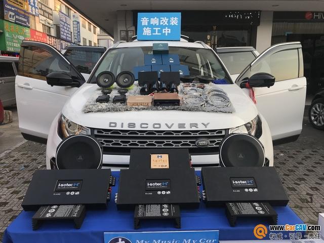 桂林卖音乐路虎神行者汽车音响改装艾索特 注定不