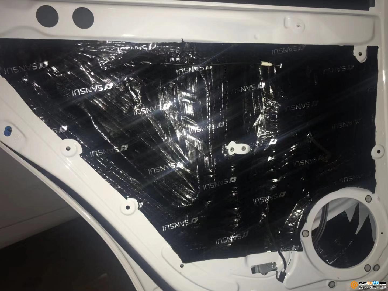 南宁魔坊瑞虎5汽车隔音改装SANSUI 减少共振