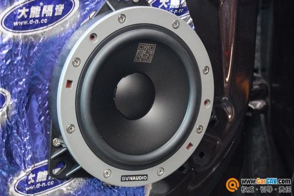 上海澳达龙别克君越汽车音响改装丹拿232 精致浪漫