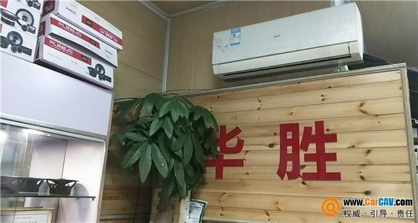 温州华胜汽车汽车影音