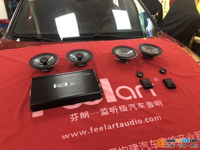 上海天目马自达昂克赛拉汽车音响改装JBL 热血摇滚