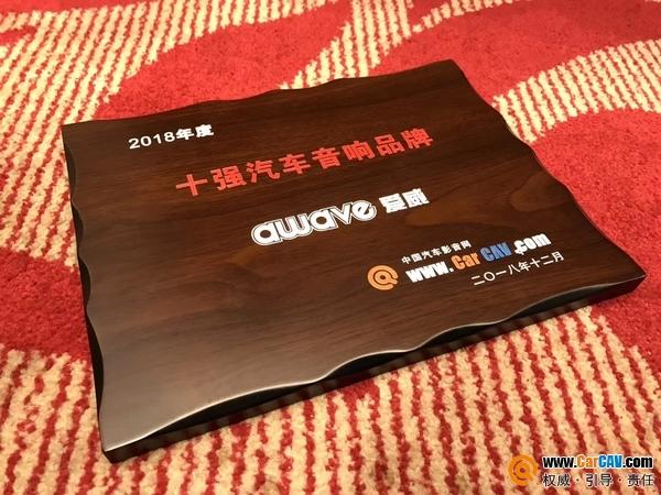 三大品牌齐发力 广州橡树满载而归