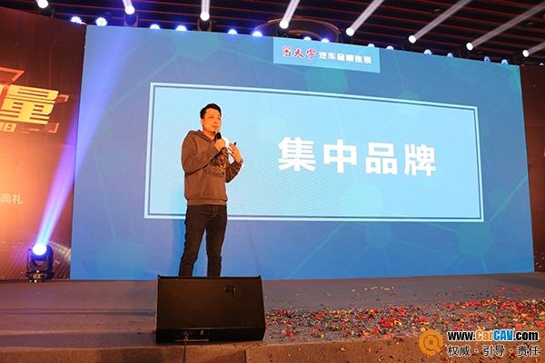 武汉天宇陈文舟:共生关系可成就彼此,成就音改市场