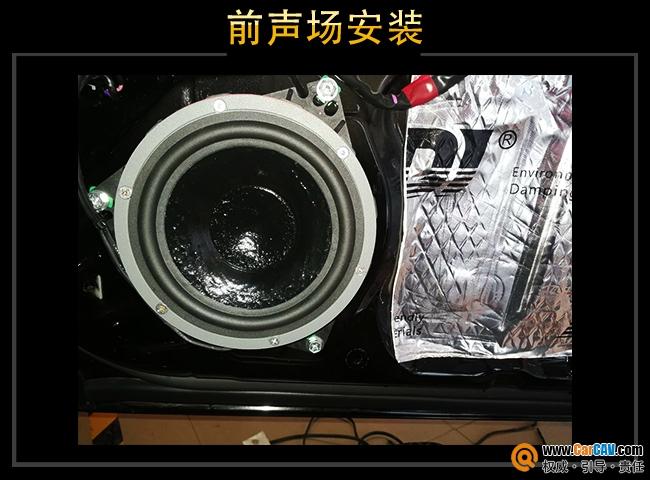 岑溪达美丰田皇冠汽车音响改装雷贝琴 韵味十足