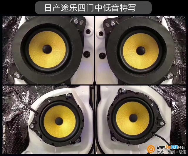 遵义元音改日产途乐汽车音响改装RS 自然动听