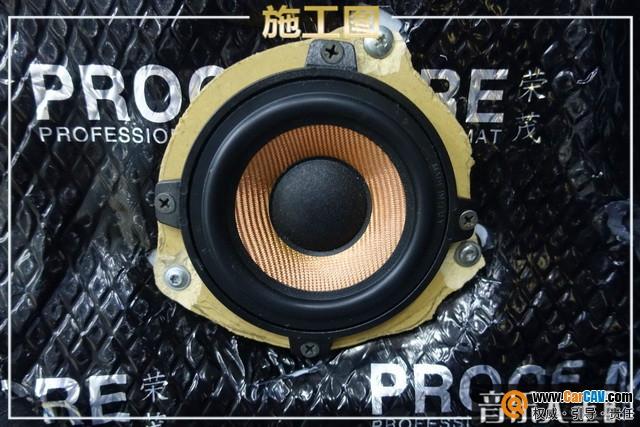 越听越动听 南京音乐人生宝马320汽车音响改装ATI