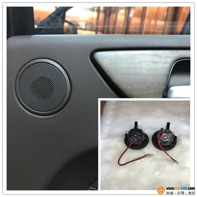 上海卡顺奔驰GLE汽车音响改装JBL 跟着音乐走