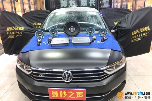 高性价比产品首选 大众迈腾全车音响系统升级美国锐克