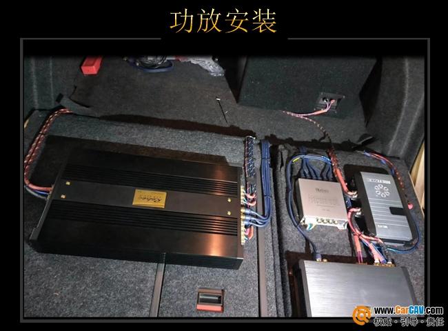 徐州恒旭大众迈腾汽车音响改装雷贝琴 细腻展现