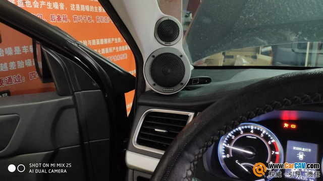 台州至上音乐丰田汉兰达汽车音响改装丹拿 余音缭绕