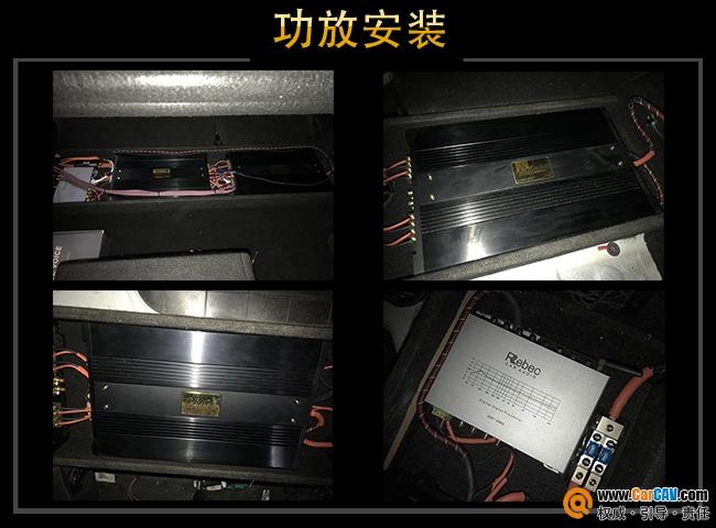 重庆道声雪铁龙DS5汽车音响改装雷贝琴 温暖醇厚