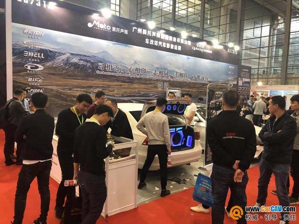 广州美托声频盛装亮相深圳 从产品力和服务力保障