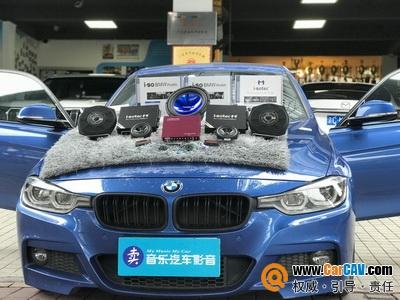 广州卖音乐宝马320汽车音响改装德国艾索特 奏响动