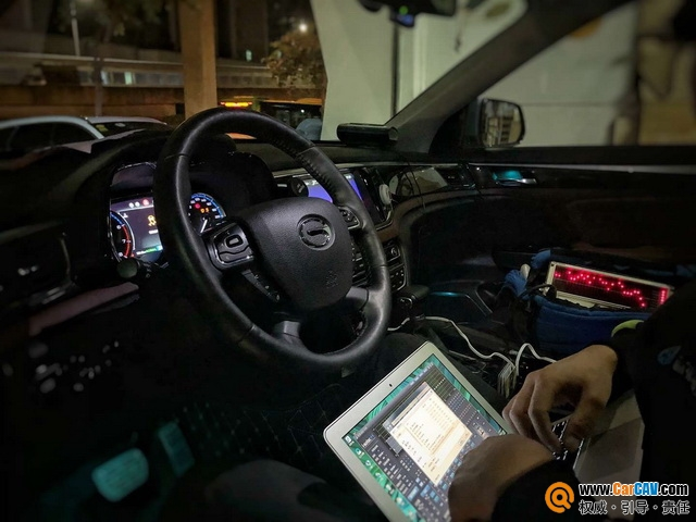 广州卖音乐传祺GS8汽车音响改装艾索特 音色高度还原呈现饱满