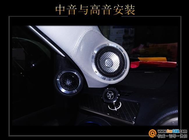 """江门良顺本田雅阁汽车音响改装雷贝琴 """"质""""的飞"""