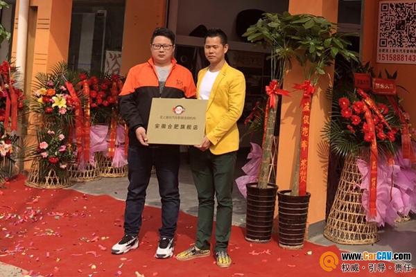 庐州汽车音乐文化新势力 至上音乐合肥旗舰店迎春开业
