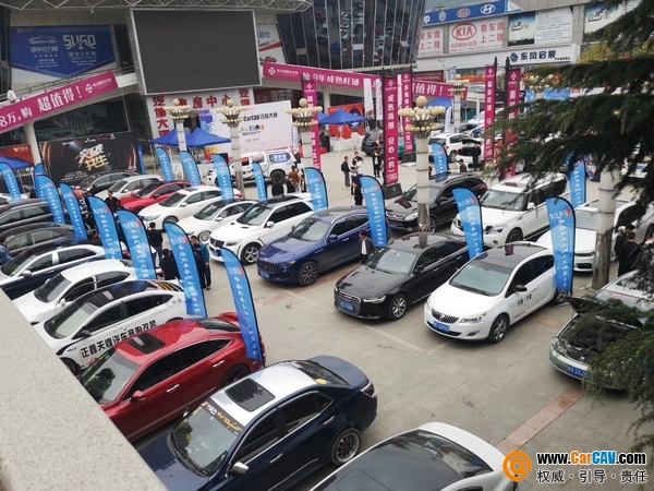 CAVshow汽车音乐节车队燃爆整个贵州发烧圈