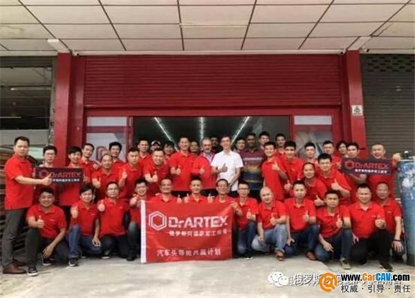 DrARTEX阿德萨隔音到访大良至上 助力专业噪音测试培训落地门店