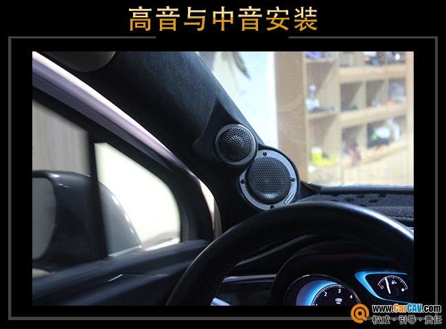 温州左声道别克昂科威汽车音响改装雷贝琴 欣赏音