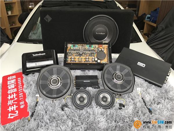 苏州亿丰宝马5系汽车音响改装来福 只有改过的人才
