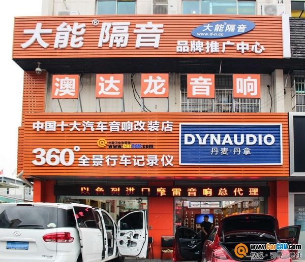 王闻见面会 上海澳达龙20周年客户答谢沙龙将举办