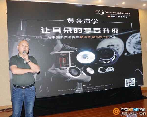 赋能门店 广州慧声从品牌到技术提供多样化服务