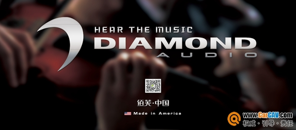 美国DIAMOND AUDIO 钻石之星DES365隆重上市