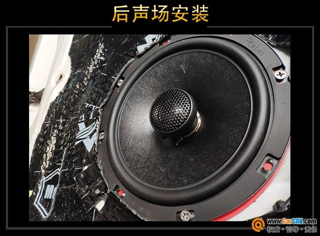 贵港德胜丰田凯美瑞汽车音响改装雷贝琴 让车主不