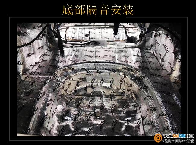 广州卖音乐丰田凯美瑞汽车隔音改装DJ 缓解压力