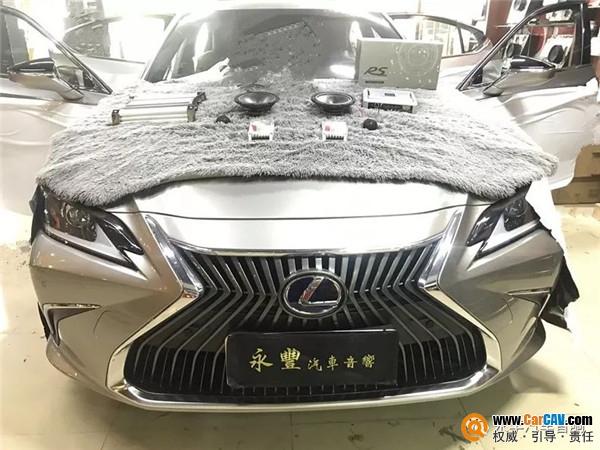 俘获车主的芳心 中山永丰雷克萨斯ES300汽车音响改装RS