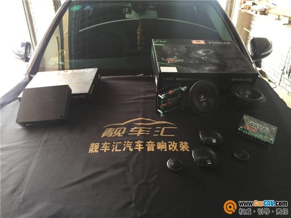 泉州靓车汇奔驰E200汽车音响改装喜力仕 乐之精灵