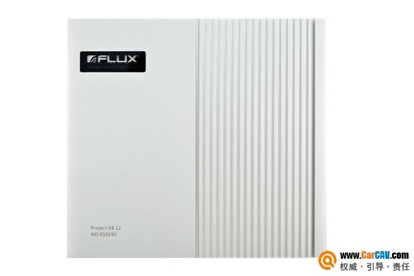 FLUX Project X8.12即将上市 豪车音响改装要迎来