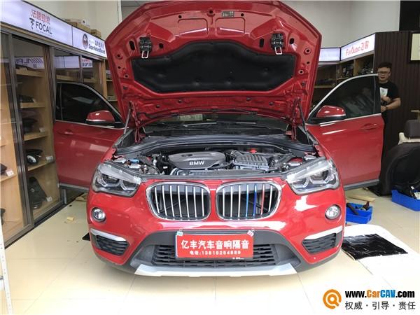 蘇州億豐寶馬X1汽車隔音改裝GT 告別噪音硬傷