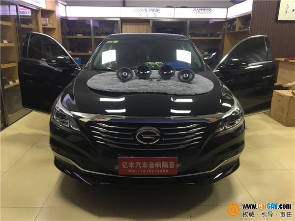 蘇州億豐傳祺GA8汽車音響改裝來福 真的不錯