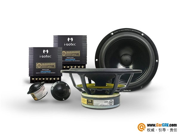 i-sotec HQ165 2兩分頻套裝喇叭