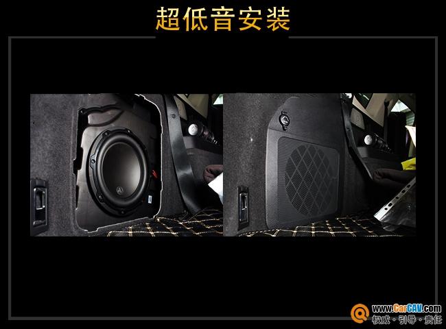 上海音豪比亚迪唐汽车音响改装雷贝琴 二次升级音响