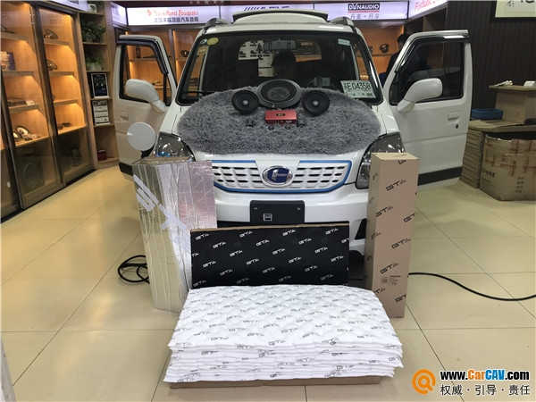 蘇州億豐北斗星X5汽車音響改裝DLS 換副好嗓子