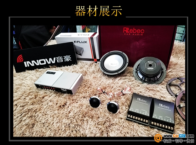 上海音豪長安CS35汽車音響改裝升級雷貝琴 駕駛不怕沒樂趣
