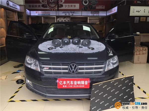 聲韻朗動 蘇州億豐大眾朗逸汽車音響改裝DLS