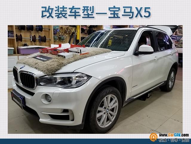 上海音豪宝马X5汽车音响改装伊顿 音质绝伦