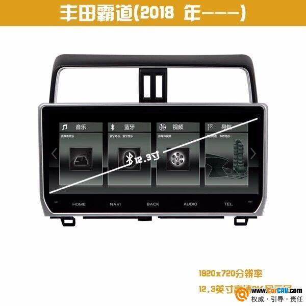 2K高清画质 朋辉丰田霸道12.3寸光纤主机闪耀登场