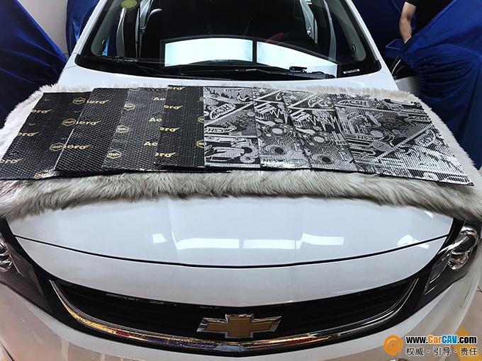 佛山車音匠雪佛蘭邁銳寶汽車隔音改裝俄羅斯StP隔音 輕松驅除噪音