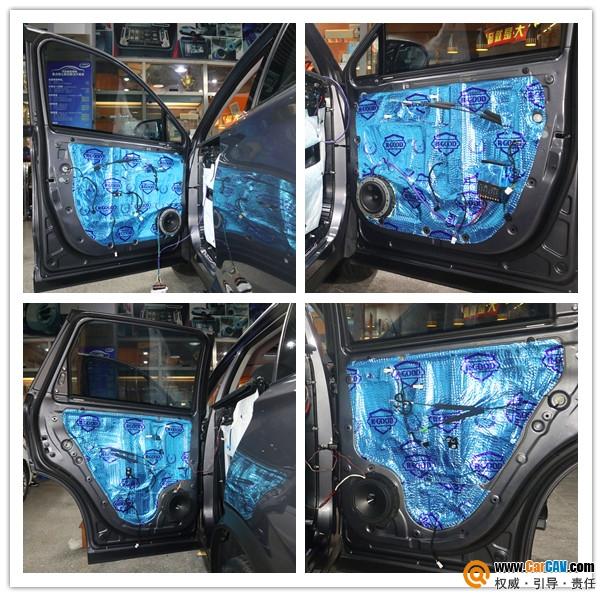 顺德永日传祺GS5汽车音响改装丹拿 改善原车不堪音质