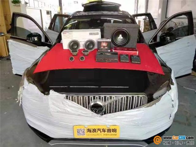 柔美甜潤 東莞海浪沃爾沃XC90汽車音響改裝丹拿