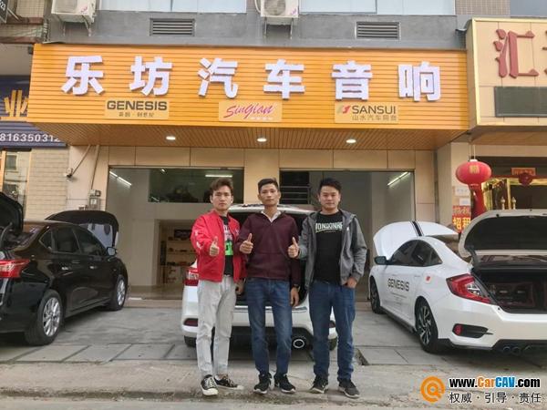热烈祝贺惠州惠东乐坊汽车音响改装盛大开业