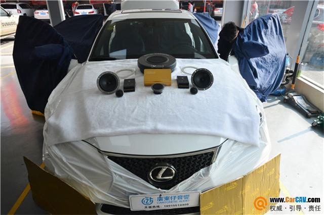 苏州广东仔雷克萨斯IS200汽车音响改装丹拿  音乐