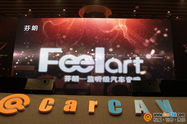 芬朗汽车音响蝉联年度十大,广州车元素荣获年度至