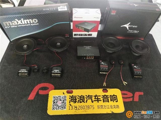 東莞海浪豐田凱美瑞汽車音響改裝摩雷聽寶+瑪仕舞兩分頻 余音