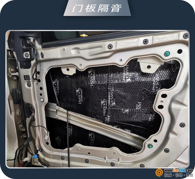 淄博迅馳大切諾基汽車隔音改裝大白鯊 解決噪音沒煩惱